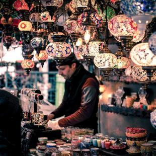 Arabic shop