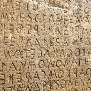 The Origin of Words- Interesting Examples from Science and History