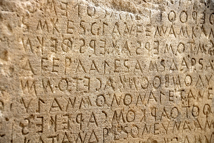 The Origin of Words: Interesting Examples from Science and History