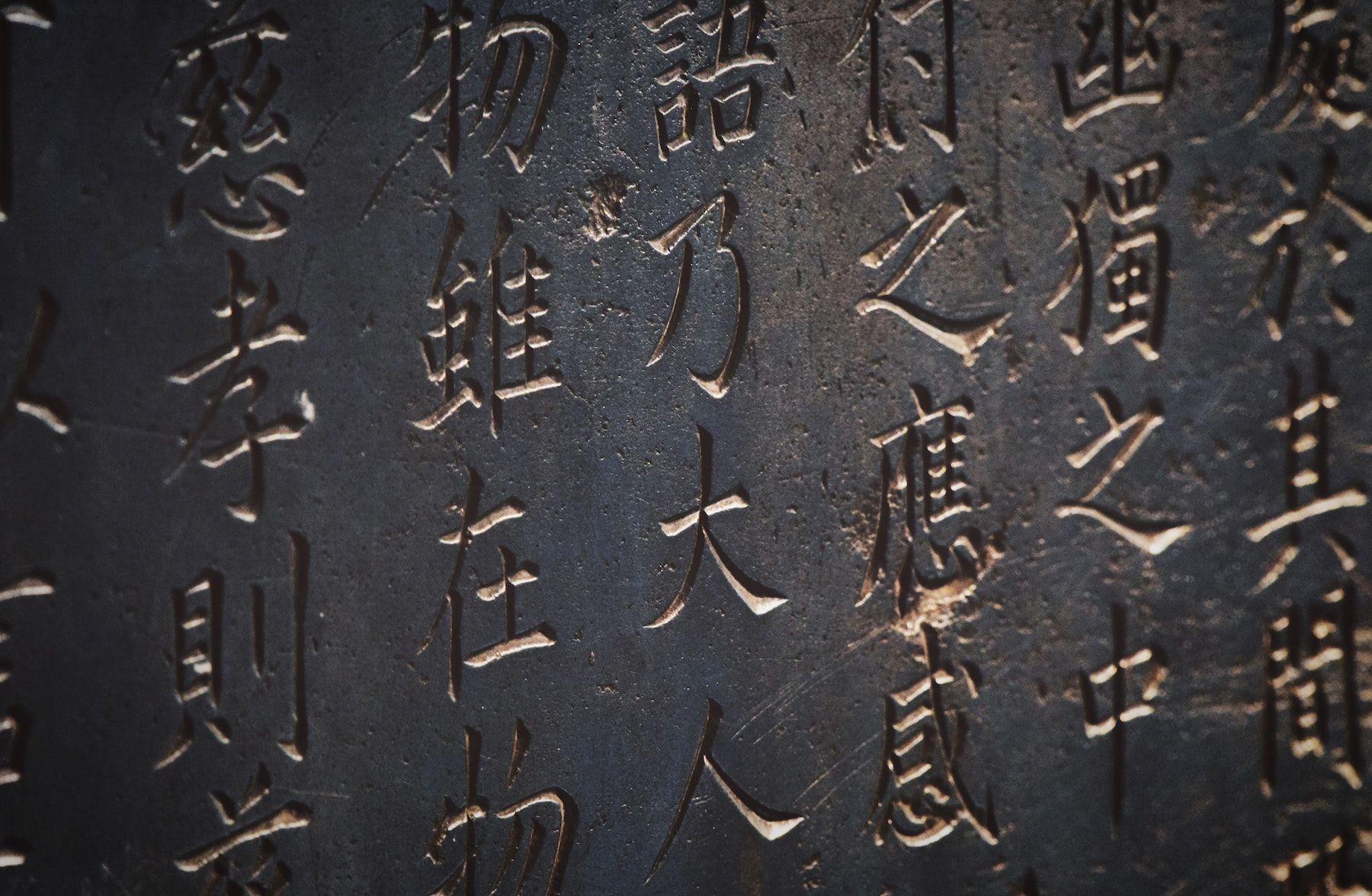 Comparing Mandarin to Cantonese